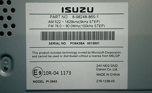 isuzu radio serial number