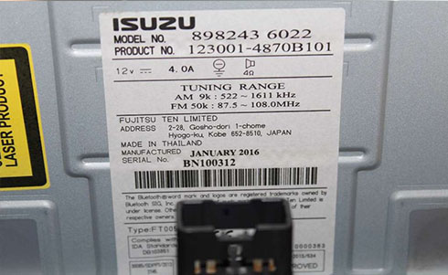 isuzu serial number