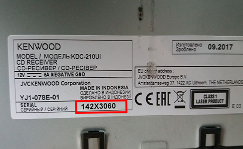 kenwood serial number