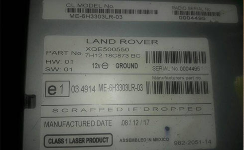land rover serial number