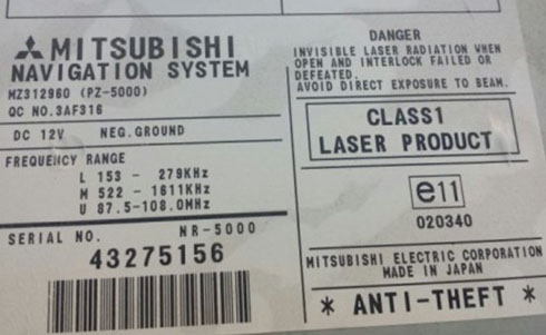 mitsubishi electric radio serial number