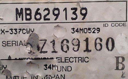 mitsubishi radio serial number