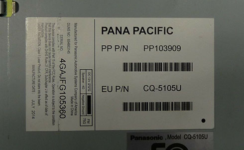 panasonic serial number