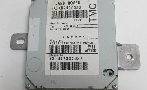 range rover serial number