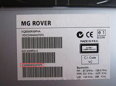 rover serial number